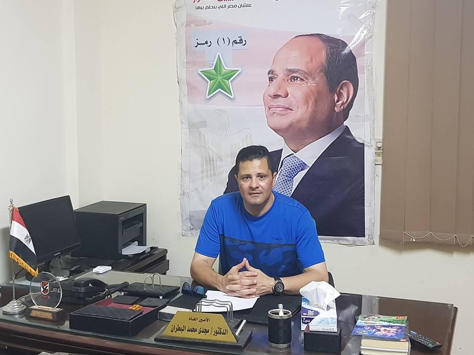 الدكتور مجدي البطران