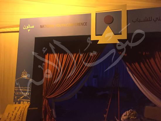 الاستعدادات لمؤتمر الشباب بجامعة القاهرة (5)