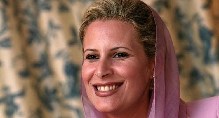 عايشة-القذافي