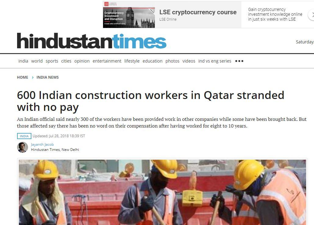هندوستان تايمز