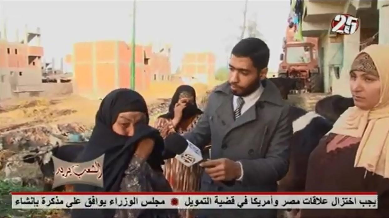 يعمل مراسلا لقناة مصر 25