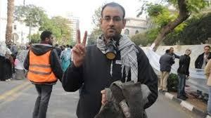 شهيد الصحافة الحسينى ابو ضيف