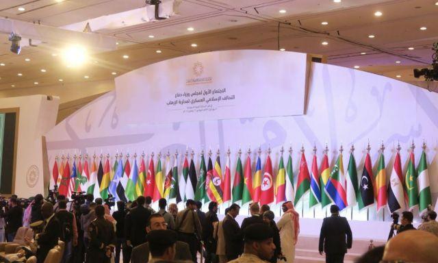قطر خارج التحالف الاسلايم