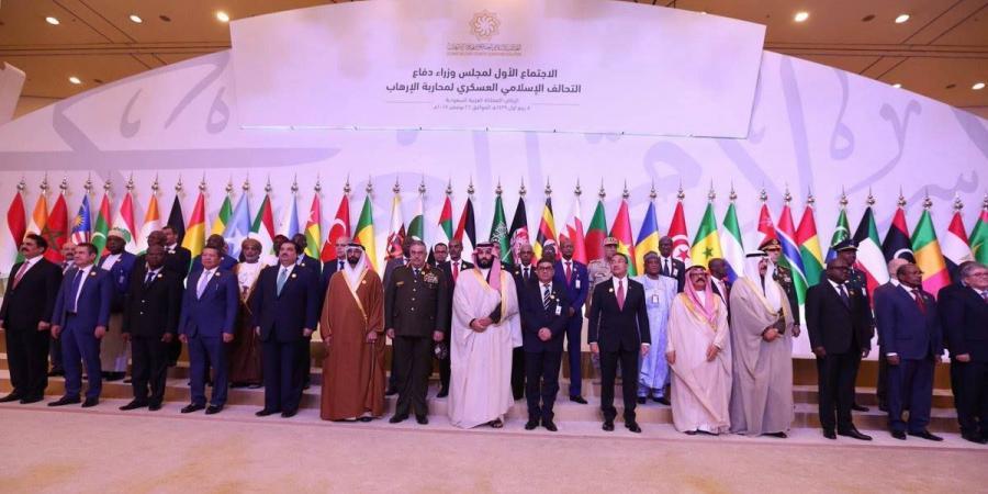التحالف الاسلامي