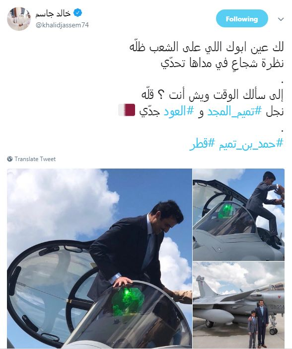 خالد الجاسم
