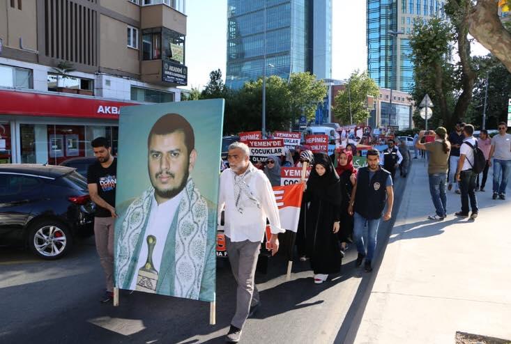 مظاهرات تركيا لدعم الحوثيين 3