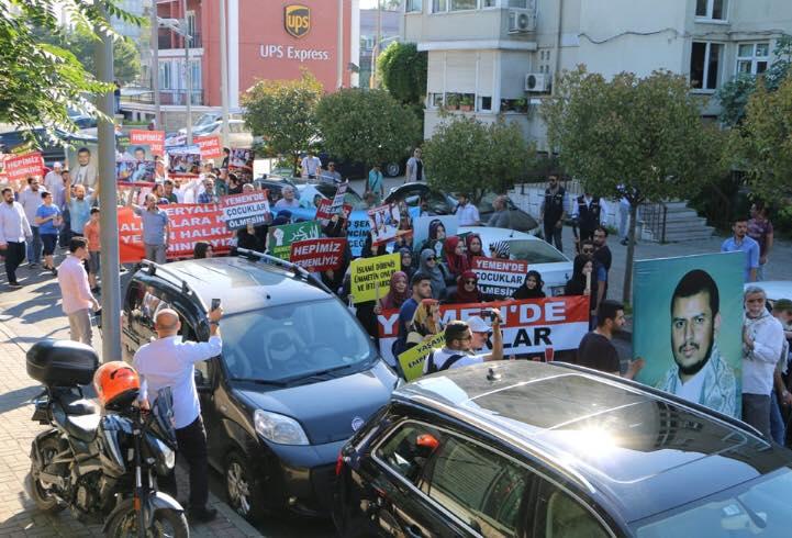 مظاهرات تركيا لدعم الحوثيين 2