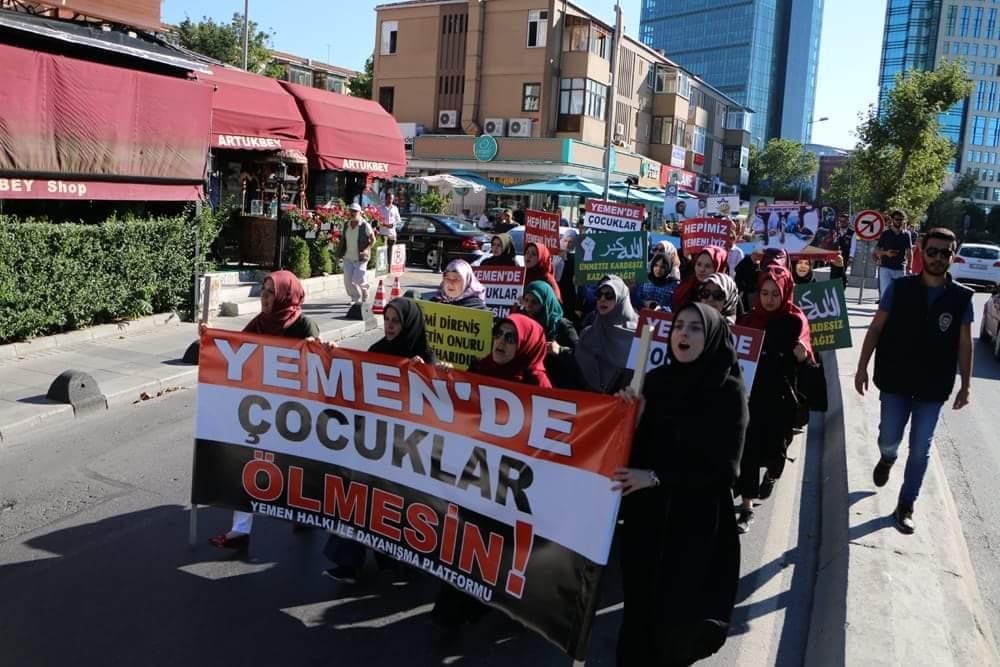 مظاهرات تركيا لدعم الحوثيين