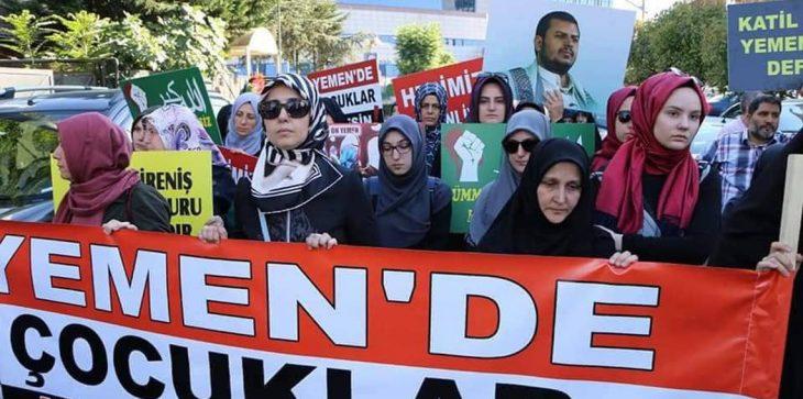 تظاهرات مدعمة للحوثي في تركيا