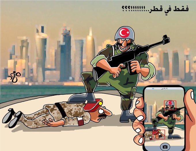 كاريكاتير عن اهانة الجنود للاطراق للقطريين