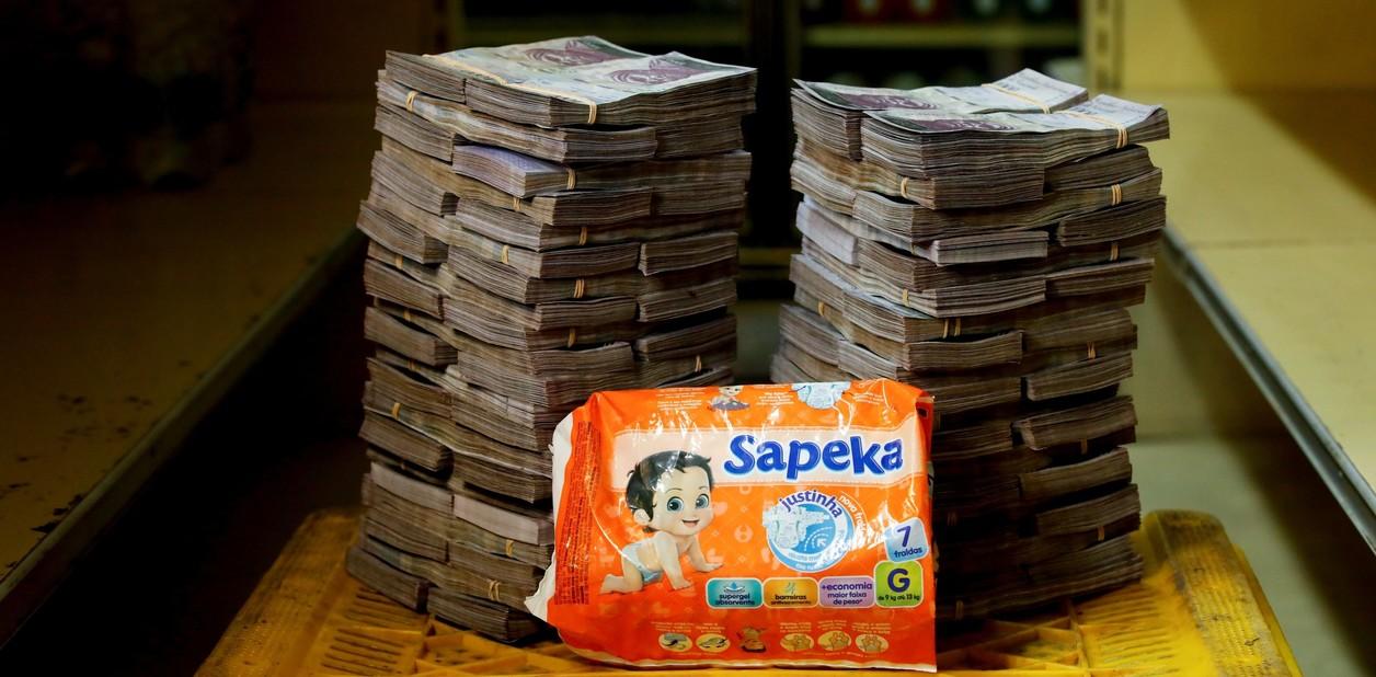 سعر البعوة الصغيرة لحفاظات الأطفال