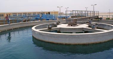 محطة مياه الشرب