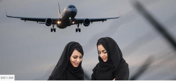 المرأة السعوديه تلتحق بالملاحه الجويه