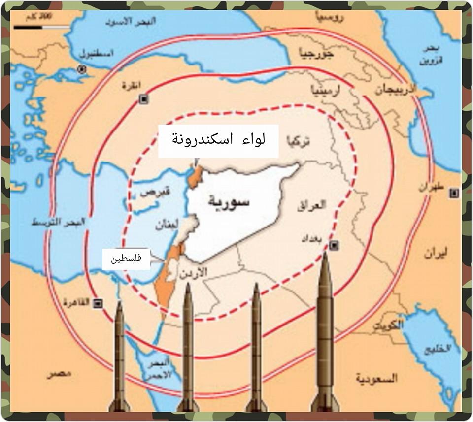 المدى الاستراتيجي للصواريخ السورية