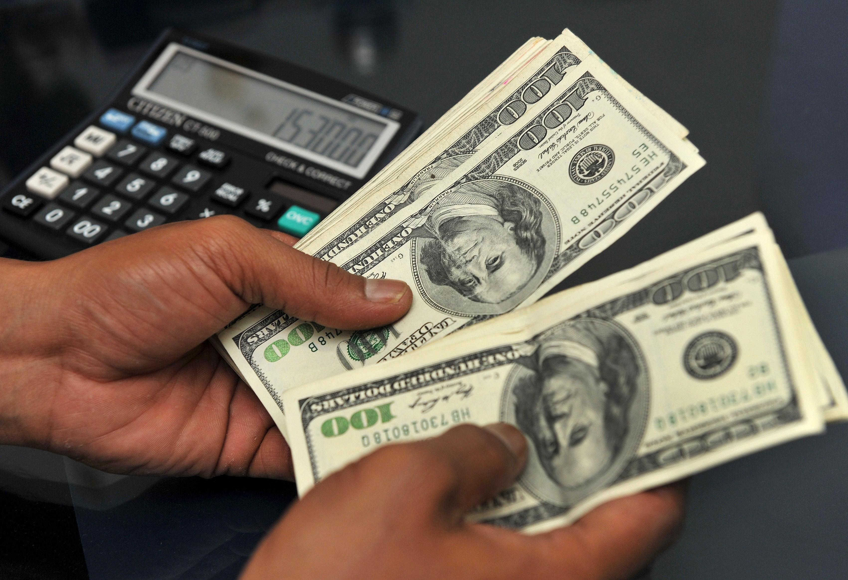 1565953-الدولار