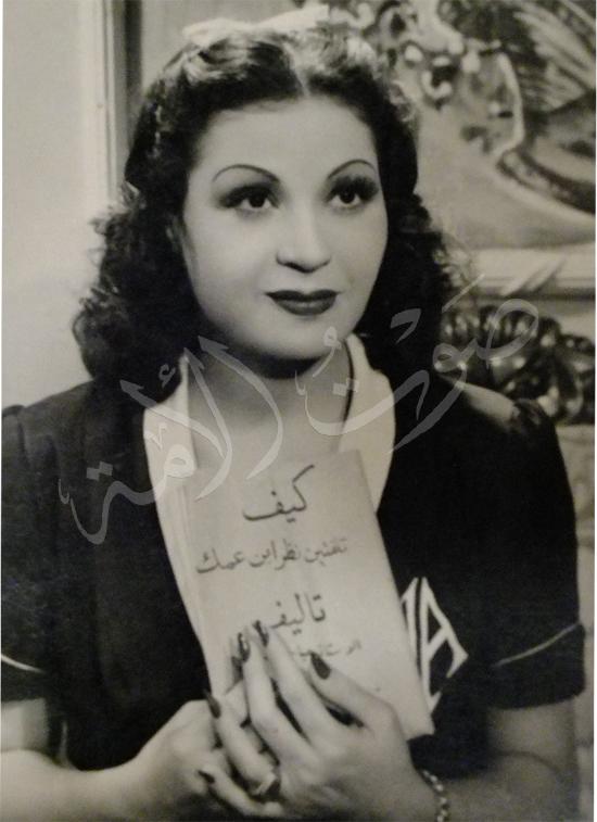 ابنة وحفيدة الفنانه الراحله عقيله راتب (7)