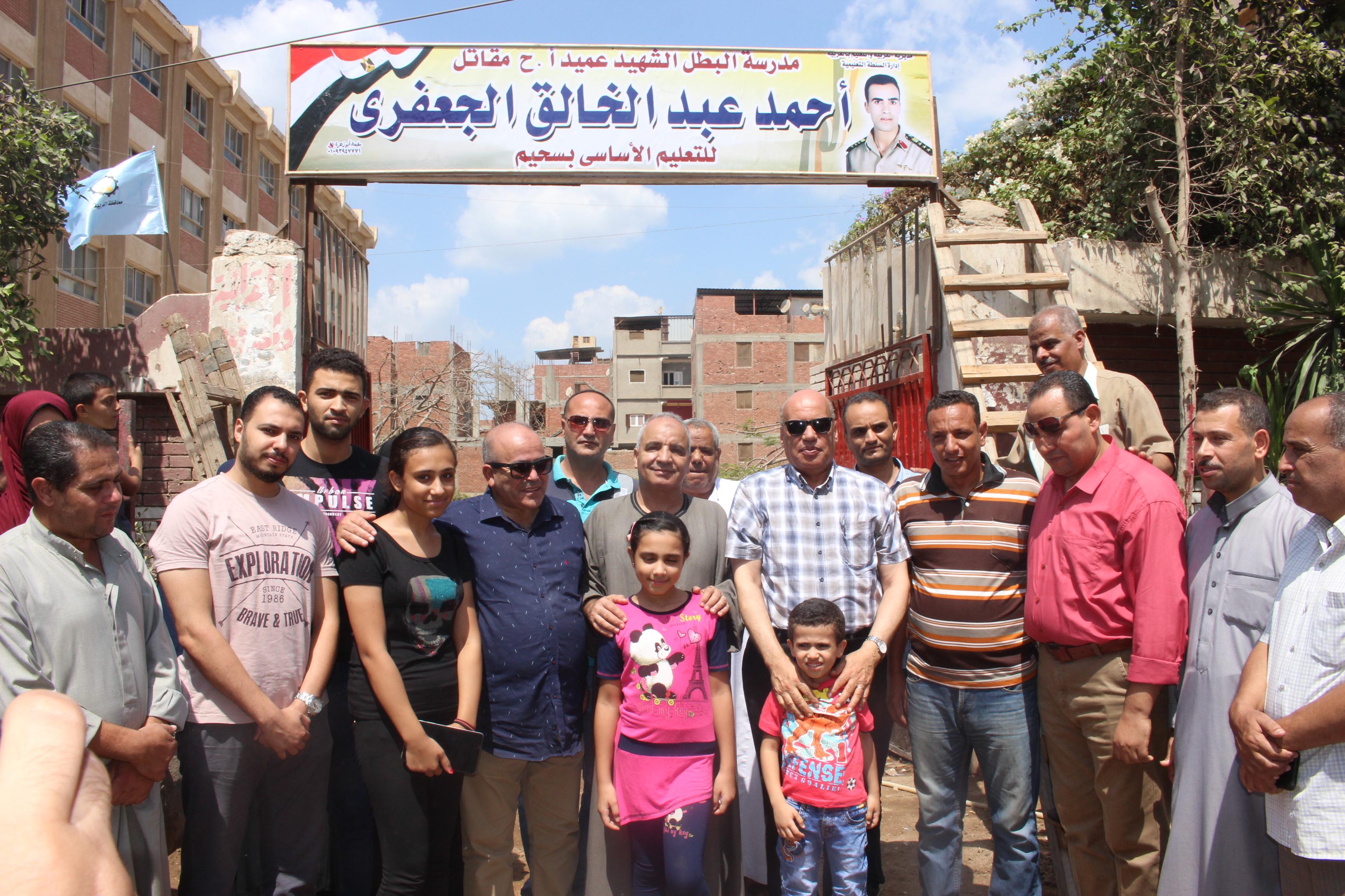 2008967-إطلاق-أسم-شهيد-عمليات-سيناء-على-أحد-المدارس-بالغربية-(1)