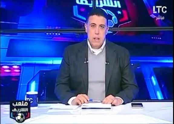 احمد الشريف مقدم برنامج ملعب الشريف