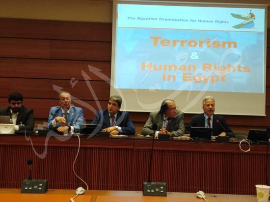 المنظمة المصرية لحقوق الإنسان (4)