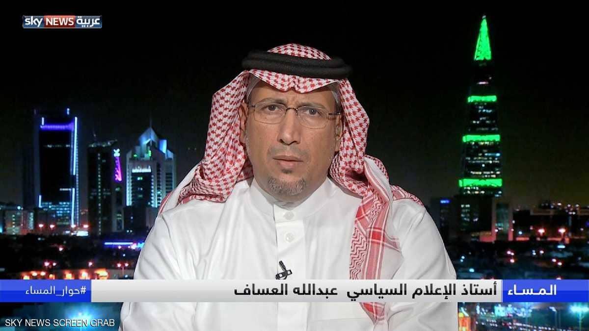 عبدالله العساف