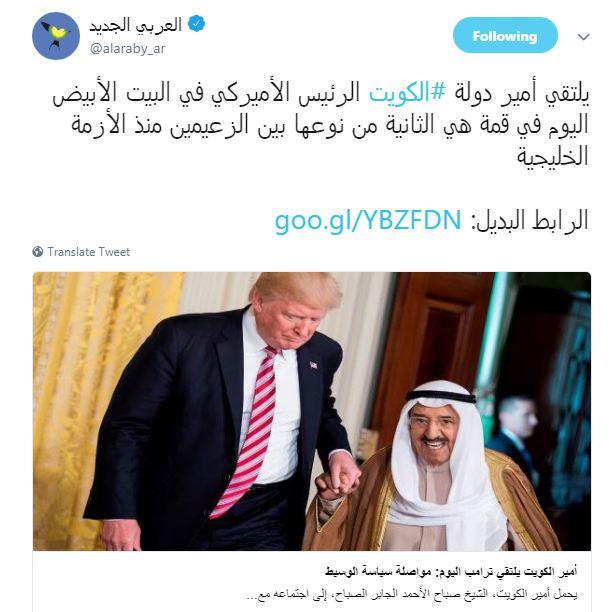 العربي الجديد