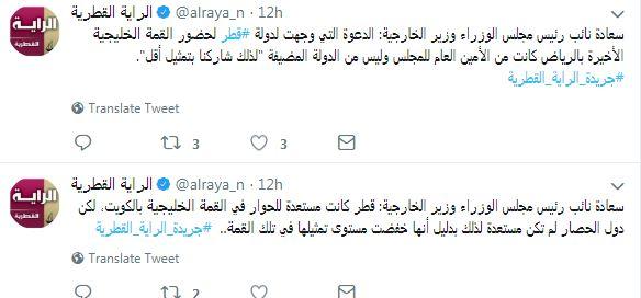 تصريحات محمد عبدالرحمن ال ثاني