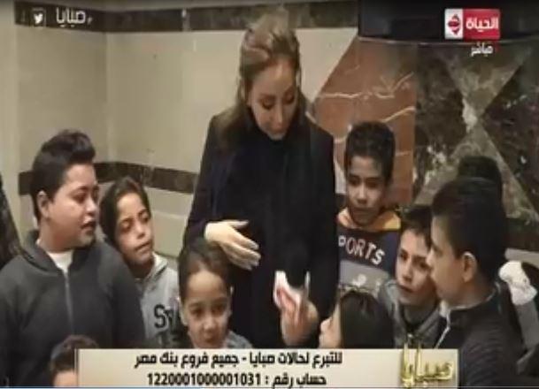 ريهام سعيد مع الأطفال مرضى القلب
