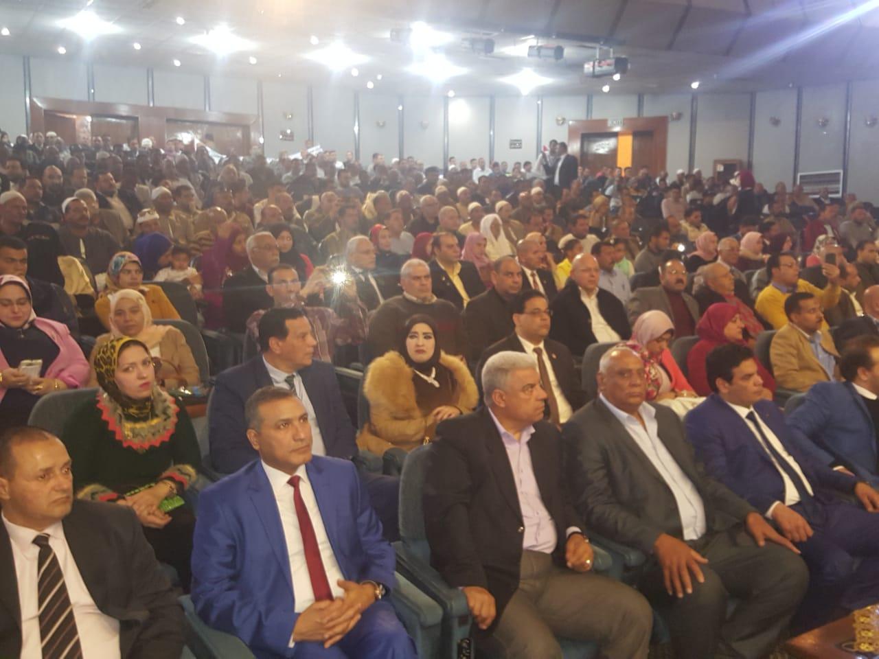 مؤتمر لحزب الحرية لدعم التعديلات الدستورية