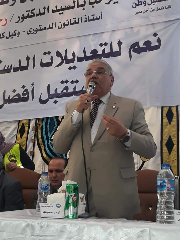 النائب محمود الصعيدي