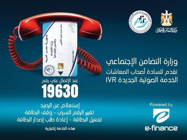 a42ffaa8-5866-4c71-b341-675fdc3c688f
