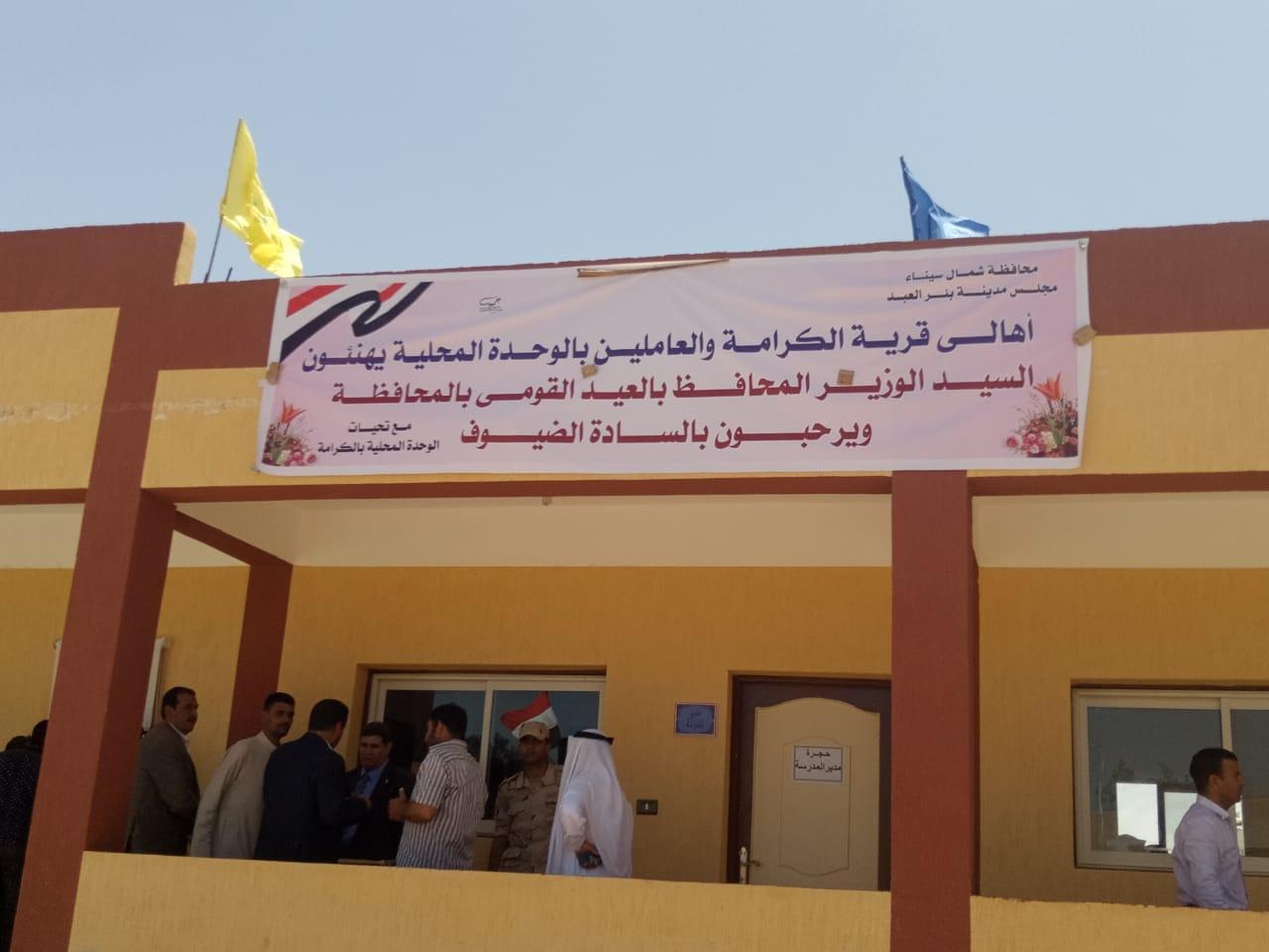 محافظ شمال سيناء يفتتح توسعات مدرسة  الشهيد رائد عمرو فريد بقرية الكرامة (6)