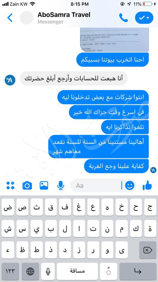 WhatsApp Image 2019-05-26 at 9.38.46 PM