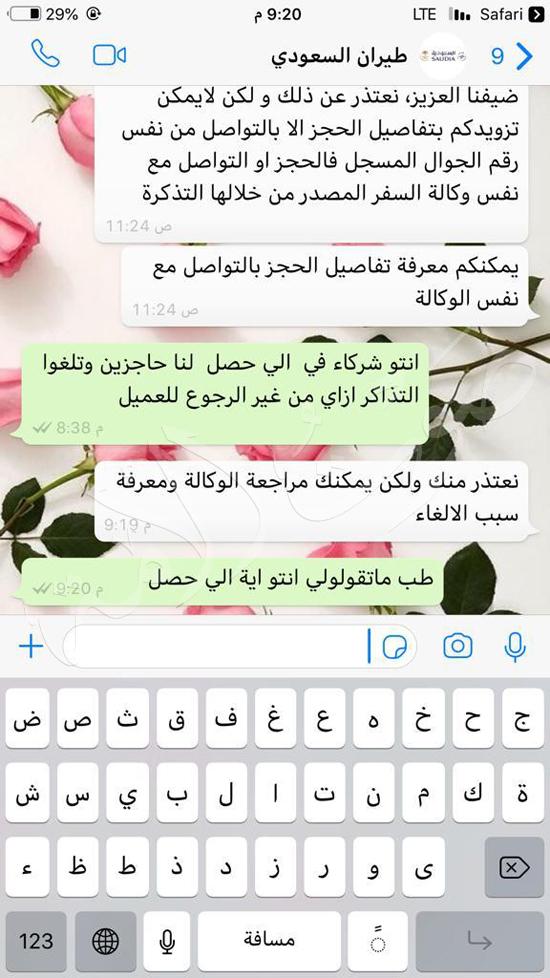 WhatsApp Image 2019-05-26 at 9.38.48 PM