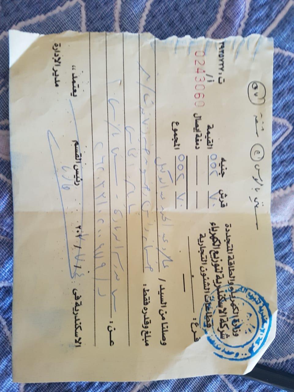 أزمة مشروع سيتي بالاس بالإسكندرية (41)