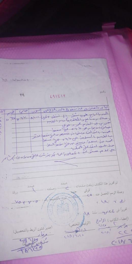 أزمة مشروع سيتي بالاس بالإسكندرية (133)