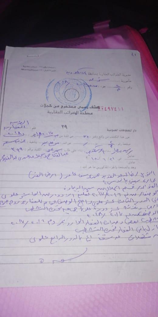 أزمة مشروع سيتي بالاس بالإسكندرية (134)