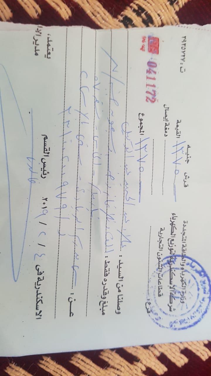 أزمة مشروع سيتي بالاس بالإسكندرية (17)