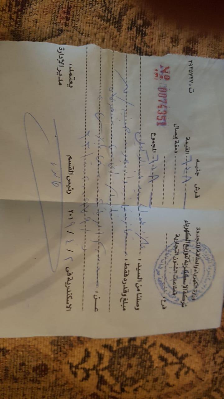 أزمة مشروع سيتي بالاس بالإسكندرية (19)