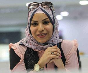 ريم محمود