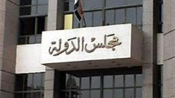 تشريع مجلس الولة ينتهي من اللائحة الداخلية للنواب