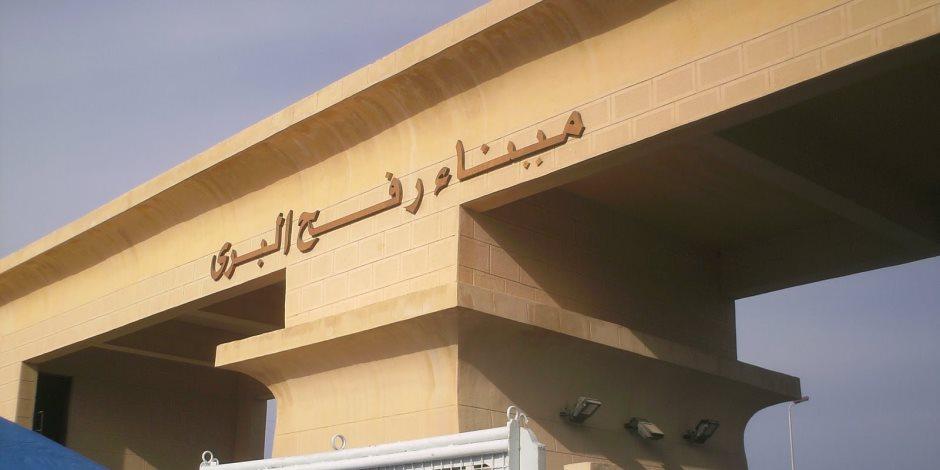 فتح معبر رفح لليوم الثالث أمام عودة الحجاج الفلسطينيين