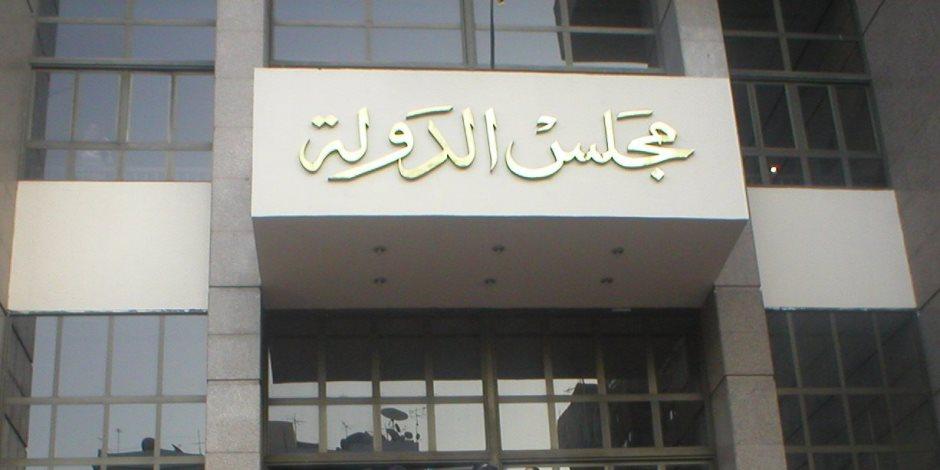 المفوضين: قضايا الدولة تعمدت عدم تقديم كشوف اوائل دفعة ٢٠١٠
