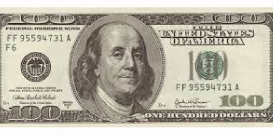10 أسرار لا تعرفها عن ورقة الدولار