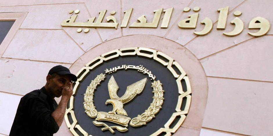 حركة تنقلات بـ«الداخلية» في أول أيام العيد.. «صيام» للأمن الوطني و«يوسف» للاقتصادي