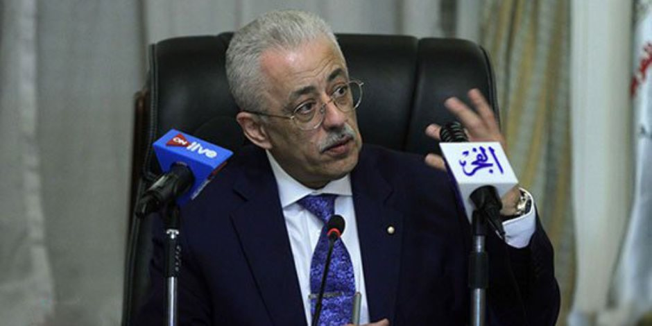 ابناء المصريين بالخارج يطالبون وزير التعليم بتطبيق نظام الترمين
