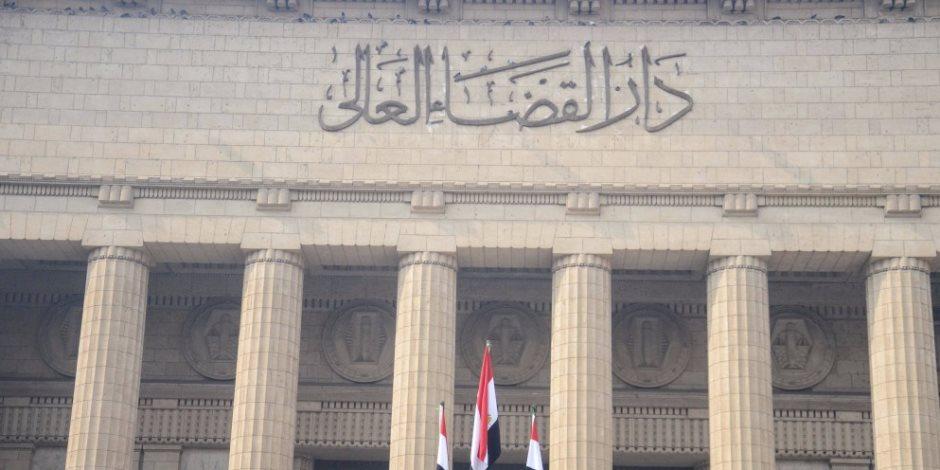 رسميا.. النقض تلغي إعدام المتهمين في خلية الوراق الإرهابية