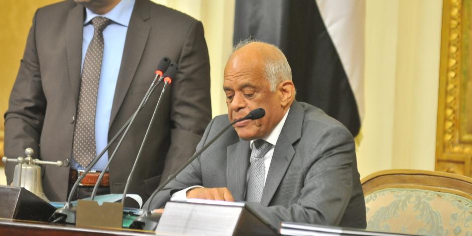 ترشيح علي عبد العال لعضوية اللجنة التنفيذية للاتحاد البرلماني الدولي