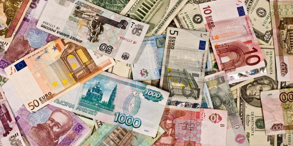 الأموال العامة تضبط آحد الأشخاص لقيامه بالآتجار في النقد الآجنبي