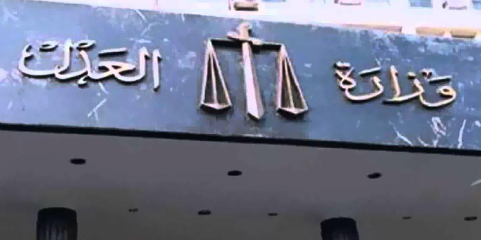 وفد من وزارة العدل يتوجه لمدينة الأقصر لمتابعة مشروع ميكنة محاكم الأسرة