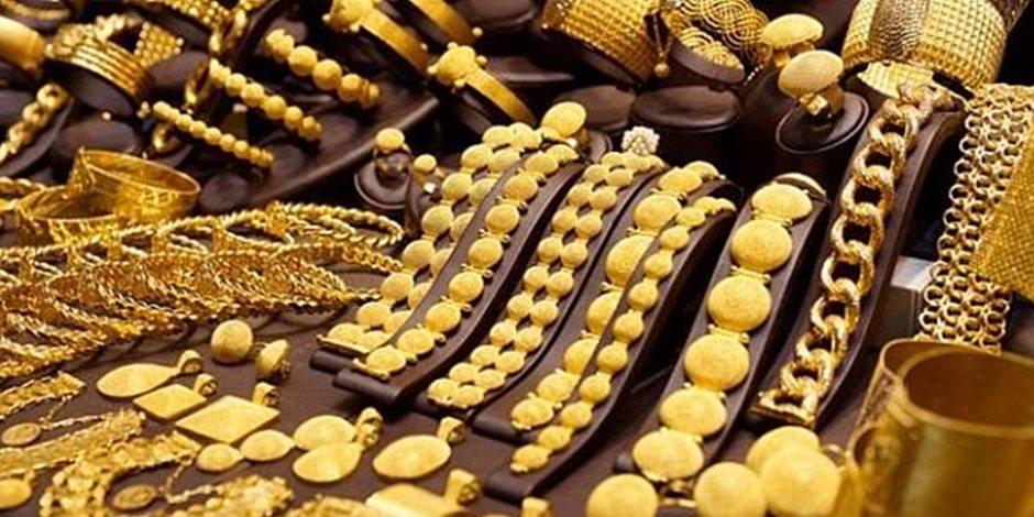 الذهب يواصل الارتفاع.. وعيار 18 يسجل 561 جنيها